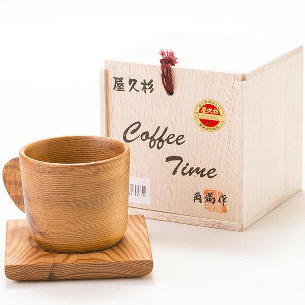 屋久杉 Coffee Time 角満作