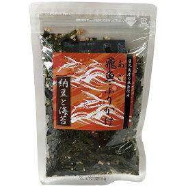 飛魚ふりかけ 納豆と海苔 30g