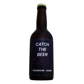 Yakushima craft beer YAKUSHIMA CEDAR Yaku cedar ペルジャンアンバーエール