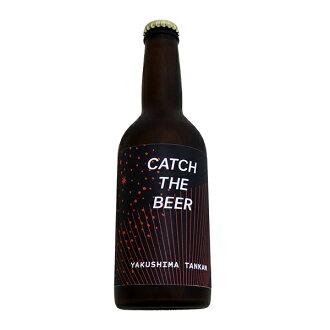 Yakushima craft beer YAKUSHIMA TANKAN Yakushima tongue perception Saison