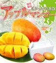 Mango_lp_01new