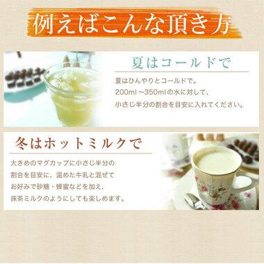 夏はコールドで。冬はホットミルクで抹茶ミルクのようにしても楽しめます。