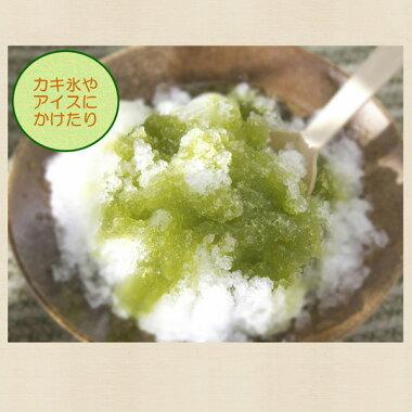 緑茶シロップを作ってかき氷やアイスにかけても美味しいです。