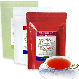 """《 私たちが作った""""屋久島紅茶T/B3点セット""""です 》 屋久島自然栽培茶3g×15p×3/送料無料"""