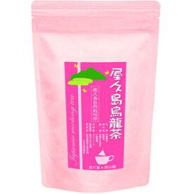 """《 私たちが作った""""屋久島烏龍茶""""です 》 屋久島自然栽培茶 3g×15"""