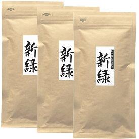 《私たちが作った屋久島自然栽培茶です》徳用煎茶「新緑」(茶葉100g×3)