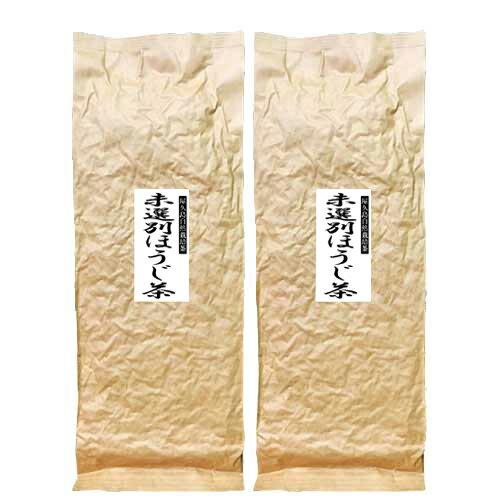 訳ありです!!(茶葉150g×2袋)《私たちが作った屋久島自然栽培茶です》未選別ほうじ茶