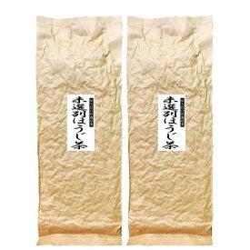 《私たちが作った無農薬屋久島自然栽培茶です》未選別ほうじ茶(茶葉130g×2袋)【#元気いただきますプロジェクト】