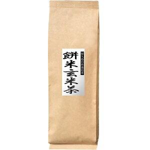 餅米玄米茶(茶葉&玄米100g)《私たちが作った屋久島自然栽培茶です》