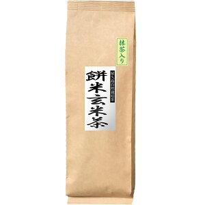 有機抹茶入り餅米玄米茶(茶葉&玄米100g)《私たちが作った屋久島自然栽培茶です》