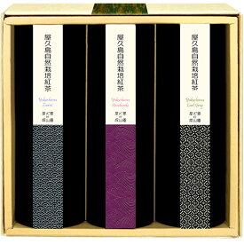 """《 私たちが作った""""屋久島自然栽培茶""""です 》屋久島紅茶詰合せギフト『雨の屋久島』3g×15p×3本ギフト箱入り/送料無料"""