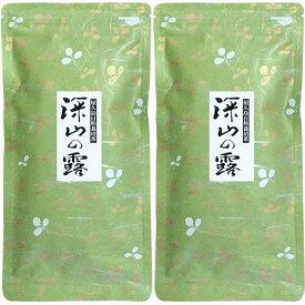 《私たちが作った屋久島自然栽培茶です》無農薬茶「深山の露」(茶葉100g×2袋)