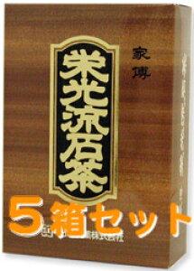【5/25限定クーポン配布】栄光流石茶5個 茶色の箱  えいこうさすがちゃ・エイコウサスガチャ