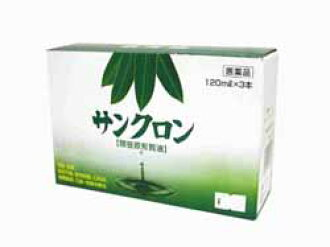 Ultimate chlorophyll Detox with chlorophyll sank Ron 120 ml three pieces