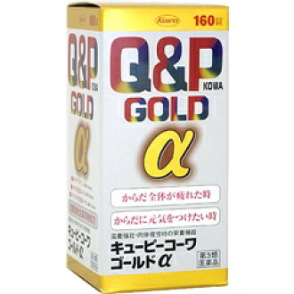 Q&P Kowa Gold α Multiple Vitamins 90 Tablets