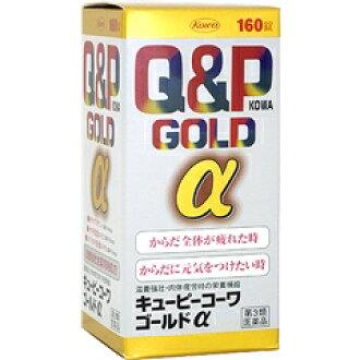 提示 peacouwegold α 90 片