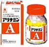 Takeda alinamin A 270 tablets