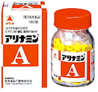 Takeda alinamin A 270 tablets