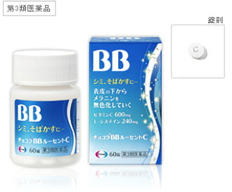 Chocola BB Lucent C 180 tablets