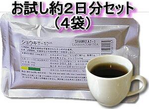 ≪10%濃度アップ ≫【メール便なら送料無料】ショウキ しょうき T-1 プラス おためし約2日分 4袋 セット たんぽぽ茶