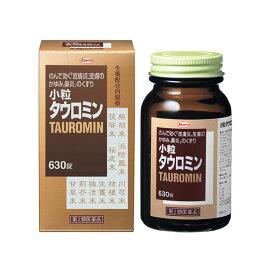 【第2類医薬品】福井製薬 小粒タウロミン 630錠