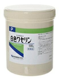 【スーパーSALEクーポン配布中】【第3類医薬品】健栄製薬 白色ワセリン(P) 500g