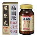 Koatsugan 340 01