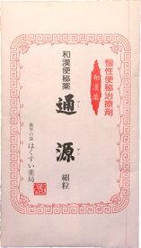 【第(2)類医薬品】東洋漢方 通源つうげん細粒 15包×10個セット [ツウゲン/つーげん/ツーゲン ]