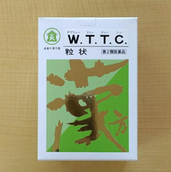 【第2類医薬品】長倉製薬 W.T.T.C.[ WTTC/ダブリュティティシー ] 500g