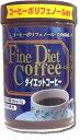 Faincoffee