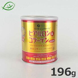 【マラソン限定クーポン配布】ファイン ヒアルロン&コラーゲン+還元型CoQ10 [ 缶入り ]  196g