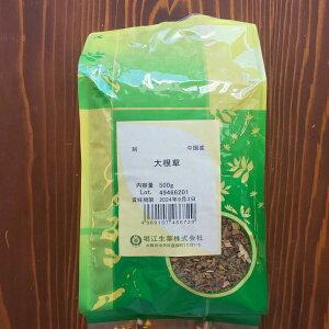 【マラソン限定クーポン】大根草 だいこんそう 刻 500g 堀江生薬 中国産