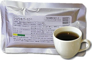 ≪10%濃度アップ ≫【メール便発送】ショウキ しょうき T-1 プラス おためし1袋お一人様1回限り たんぽぽ茶