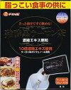 ファイン 発酵黒ウーロン茶 エキス顆粒【RCP】