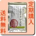 【定期購入】【純国産】送料無料!白ナタマメ茶 白寿(はくじゅ) (白なた豆茶・白ナタ豆茶・なたまめ茶・刀豆茶)100% 105g(3.5g×30パック)
