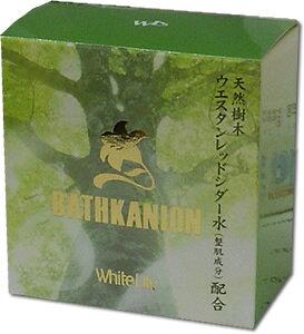 ホワイトリリー バスカニオン BATHKANION 石けん 100g