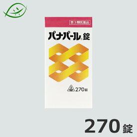 クーポン対象外【第3類医薬品】ホノミ漢方 パナパール錠270錠
