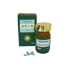 【第3類医薬品】森田薬品工業 細胞賦活活用薬 ルミンA 100γ 120錠