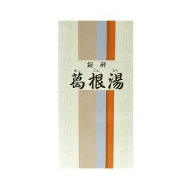 【第2類医薬品】一元 葛根湯[ かっこんとう/カッコントウ ] 350錠