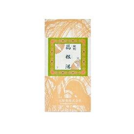 【第2類医薬品】一元 葛根湯[ かっこんとう/カッコントウ ] 1000錠