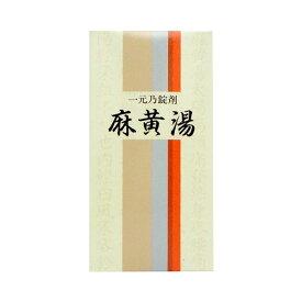 【第2類医薬品】一元製薬 麻黄湯[ まおうとう/マオウトウ ] 350錠 かぜひきの薬