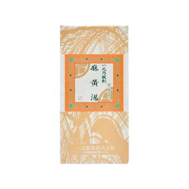 【第2類医薬品】一元製薬 麻黄湯[ まおうとう/マオウトウ ] 1000錠 かぜひきの薬