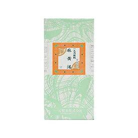 【第2類医薬品】一元製薬 かぜひきの薬 麻黄湯[ まおうとう/マオウトウ ] 2000錠