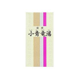 【第2類医薬品】一元 小青竜湯[ しょうせいりゅうとう/ショウセイリュウトウ ] 350錠