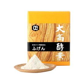 大高酵素 粉末酵素・ふげん 500g