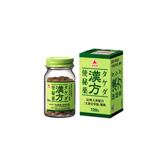 180 tablets of Takeda Pharmaceutical Co., Ltd. Takeda Chinese medicine aperient