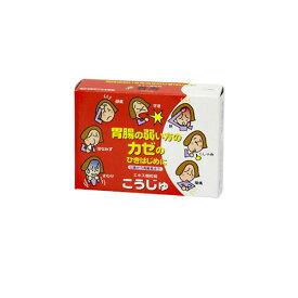 【第2類医薬品】東洋漢方製薬 香寿[ こうじゅ/コウジュ ] 香蘇散 1.5g×20包