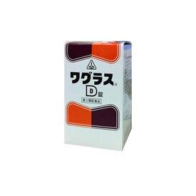 【第2類医薬品】ホノミ漢方 ワグラスD錠 450錠