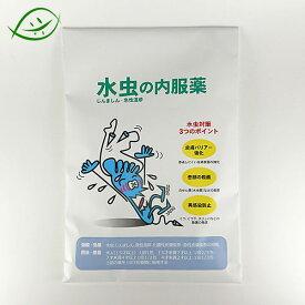 【第2類医薬品】十味敗毒湯じゅうみはいどくとう 30包 分包 エキス顆粒 東洋漢方の水虫の内服薬 ジュウミハイドクトウ