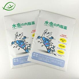 【第2類医薬品】十味敗毒湯じゅうみはいどくとう 30包x2個 分包 エキス顆粒 東洋漢方の水虫の内服薬 ジュウミハイドクトウ